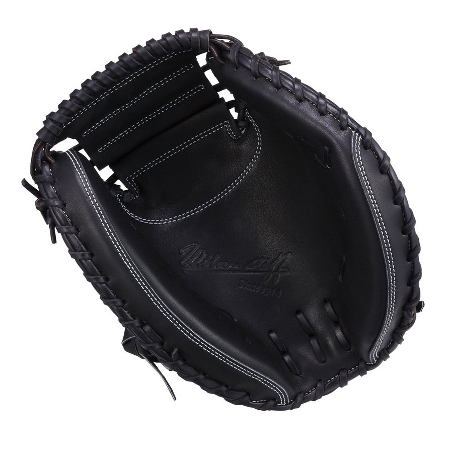 買取り実績  Wilson(ウイルソン) 硬式野球用 グローブ 捕手用 (右投げ用) WTAHWPSTZ ブラック 指カバー付き, GREEN_Shop a8bd9fb7