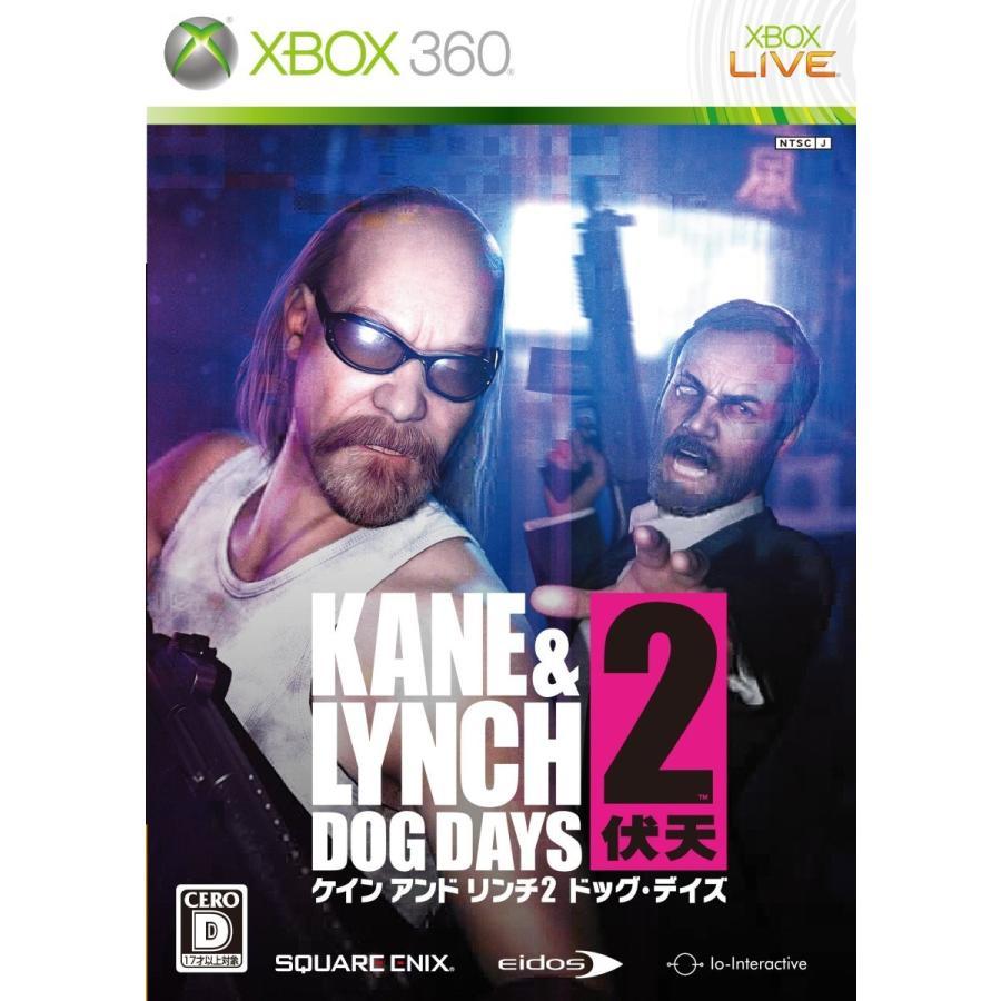 ケイン アンド リンチ2 ドッグ・デイズ - Xbox360|homeyayafutenn