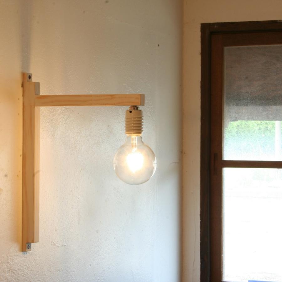 照明 ブラケットライト ランキングTOP10 公式ストア 壁掛け braccio 木製 スイッチ無し