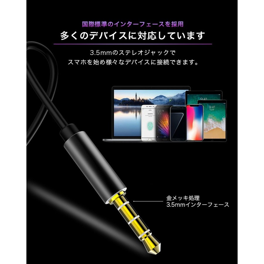 軽量 高音質 イヤホン カナル型 iPhone Android 有線イヤホン スマホ ヘッドホン 携帯電話 イヤフォン HD音質 マイクつき「meru1rj」|hommalab|12