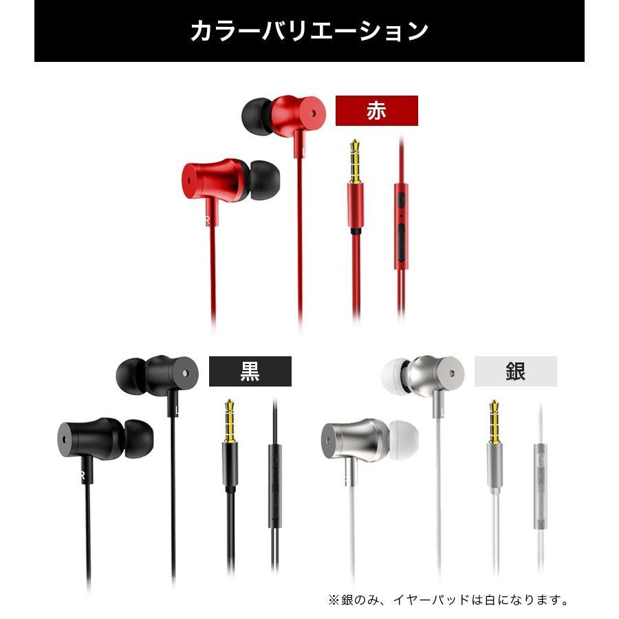 軽量 高音質 イヤホン カナル型 iPhone Android 有線イヤホン スマホ ヘッドホン 携帯電話 イヤフォン HD音質 マイクつき「meru1rj」|hommalab|14