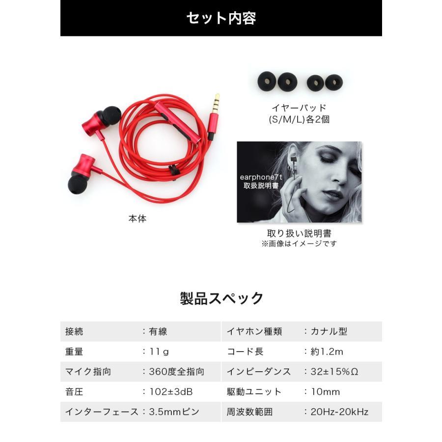 軽量 高音質 イヤホン カナル型 iPhone Android 有線イヤホン スマホ ヘッドホン 携帯電話 イヤフォン HD音質 マイクつき「meru1rj」|hommalab|15