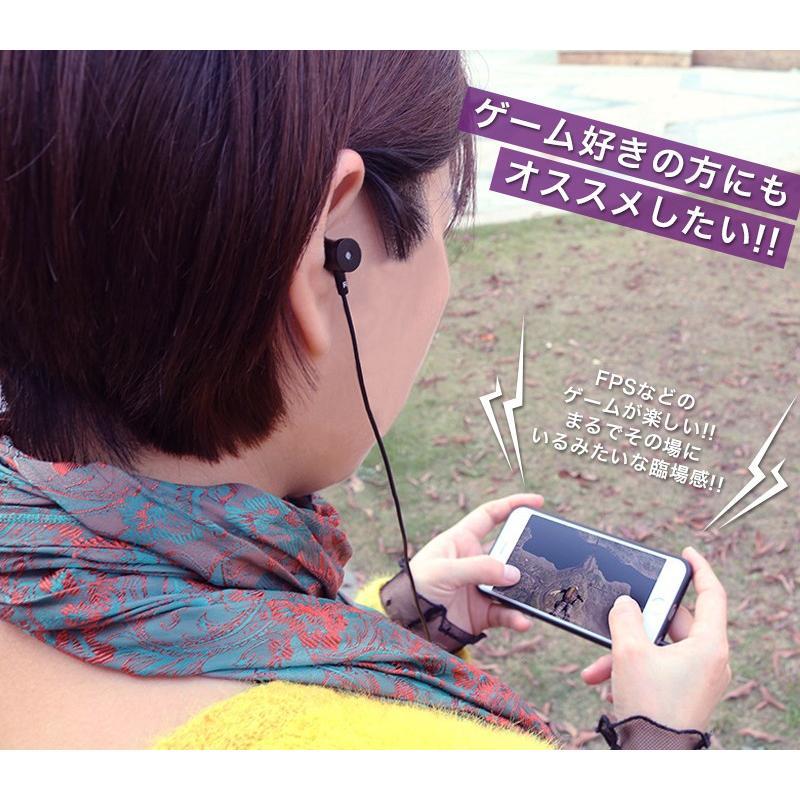 軽量 高音質 イヤホン カナル型 iPhone Android 有線イヤホン スマホ ヘッドホン 携帯電話 イヤフォン HD音質 マイクつき「meru1rj」|hommalab|08