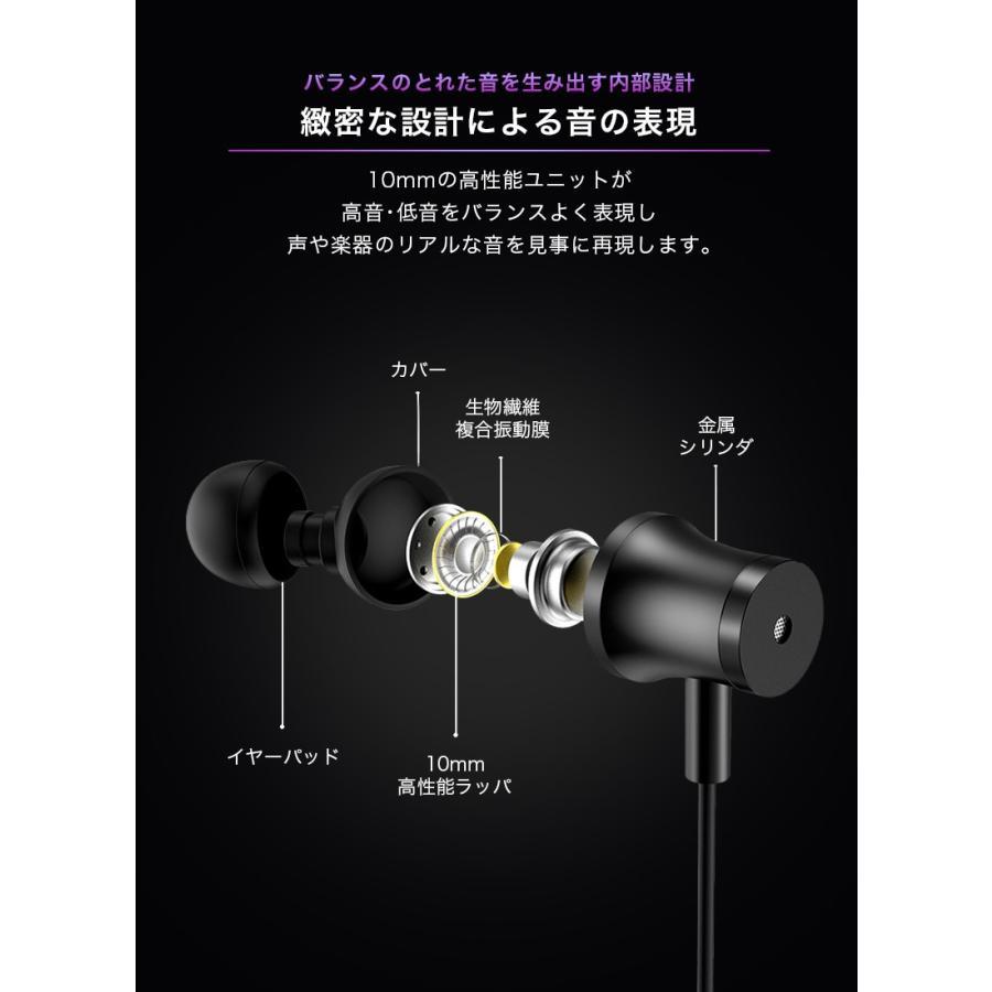 軽量 高音質 イヤホン カナル型 iPhone Android 有線イヤホン スマホ ヘッドホン 携帯電話 イヤフォン HD音質 マイクつき「meru1rj」|hommalab|09