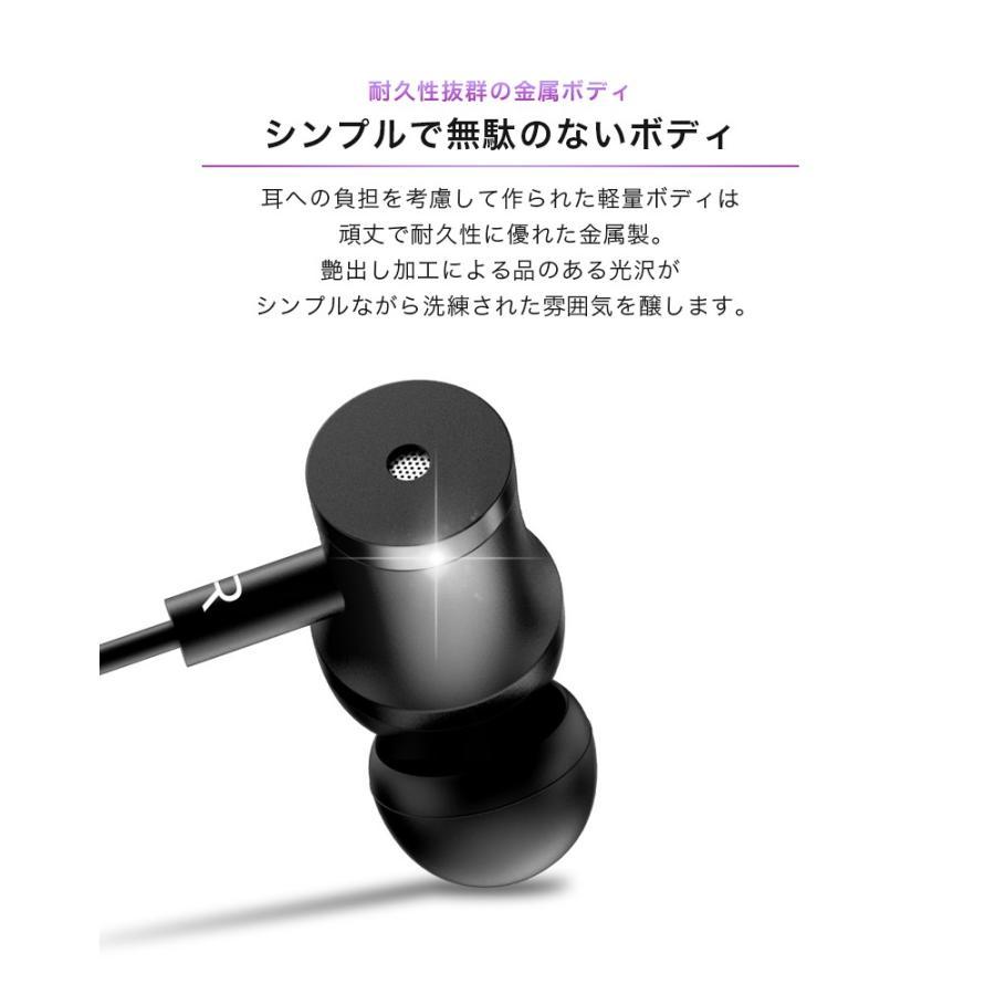 軽量 高音質 イヤホン カナル型 iPhone Android 有線イヤホン スマホ ヘッドホン 携帯電話 イヤフォン HD音質 マイクつき「meru1rj」|hommalab|10