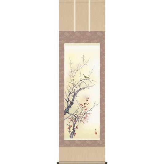 掛軸 掛け軸-紅白梅に鶯/田村竹世 花鳥掛軸送料無料(尺五)春用掛け軸 床の間 和室 おしゃれ モダン ギフト つるす 飾る