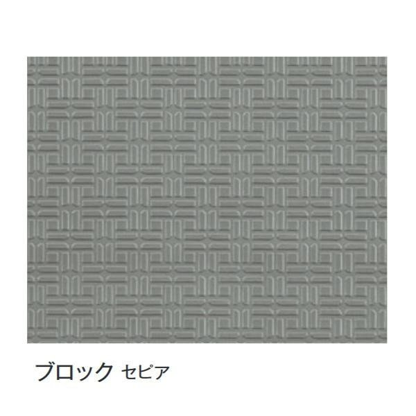 〔同梱不可〕富双合成 ビニールマット(置き敷き専用) 約92cm幅×20m巻 ブロック(セピア)