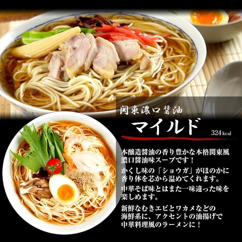 ラーメン ポイント消化 人気久留米ラーメン 500円 10種スープ 2人前セット ご当地 とんこつ 選べる 九州生麺 お取り寄せ お試しグルメギフト|honba-kyusyu|11