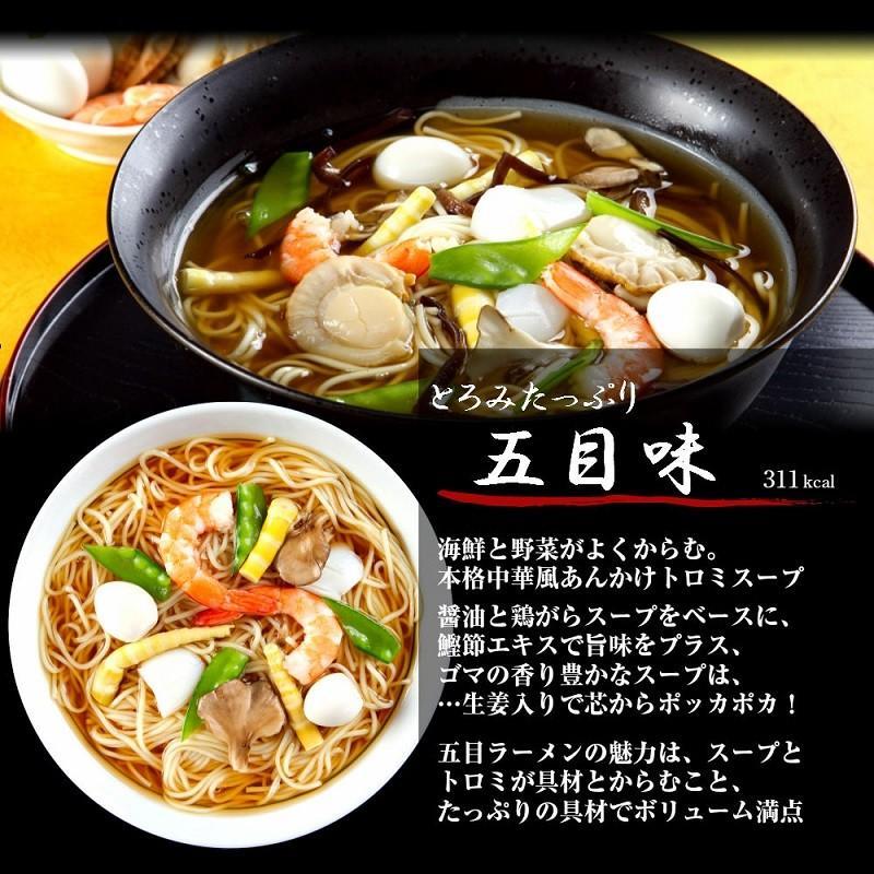 ラーメン ポイント消化 人気久留米ラーメン 500円 10種スープ 2人前セット ご当地 とんこつ 選べる 九州生麺 お取り寄せ お試しグルメギフト|honba-kyusyu|12