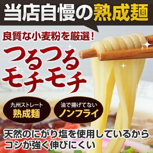 ラーメン ポイント消化 人気久留米ラーメン 500円 10種スープ 2人前セット ご当地 とんこつ 選べる 九州生麺 お取り寄せ お試しグルメギフト|honba-kyusyu|15
