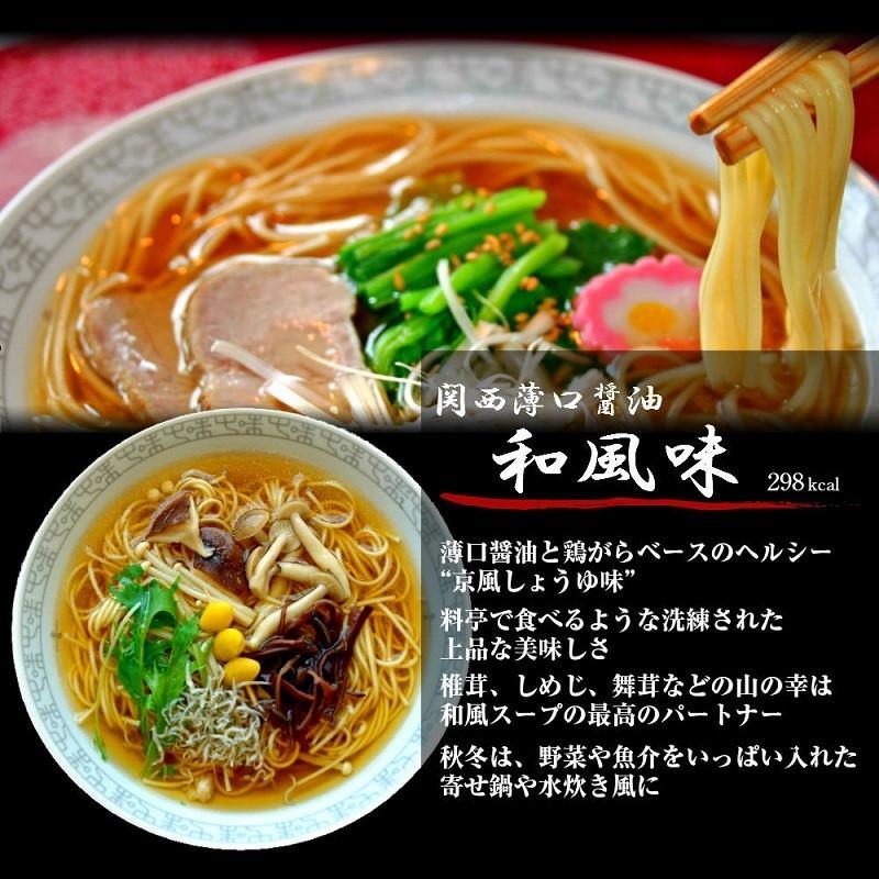 ラーメン ポイント消化 人気久留米ラーメン 500円 10種スープ 2人前セット ご当地 とんこつ 選べる 九州生麺 お取り寄せ お試しグルメギフト|honba-kyusyu|07