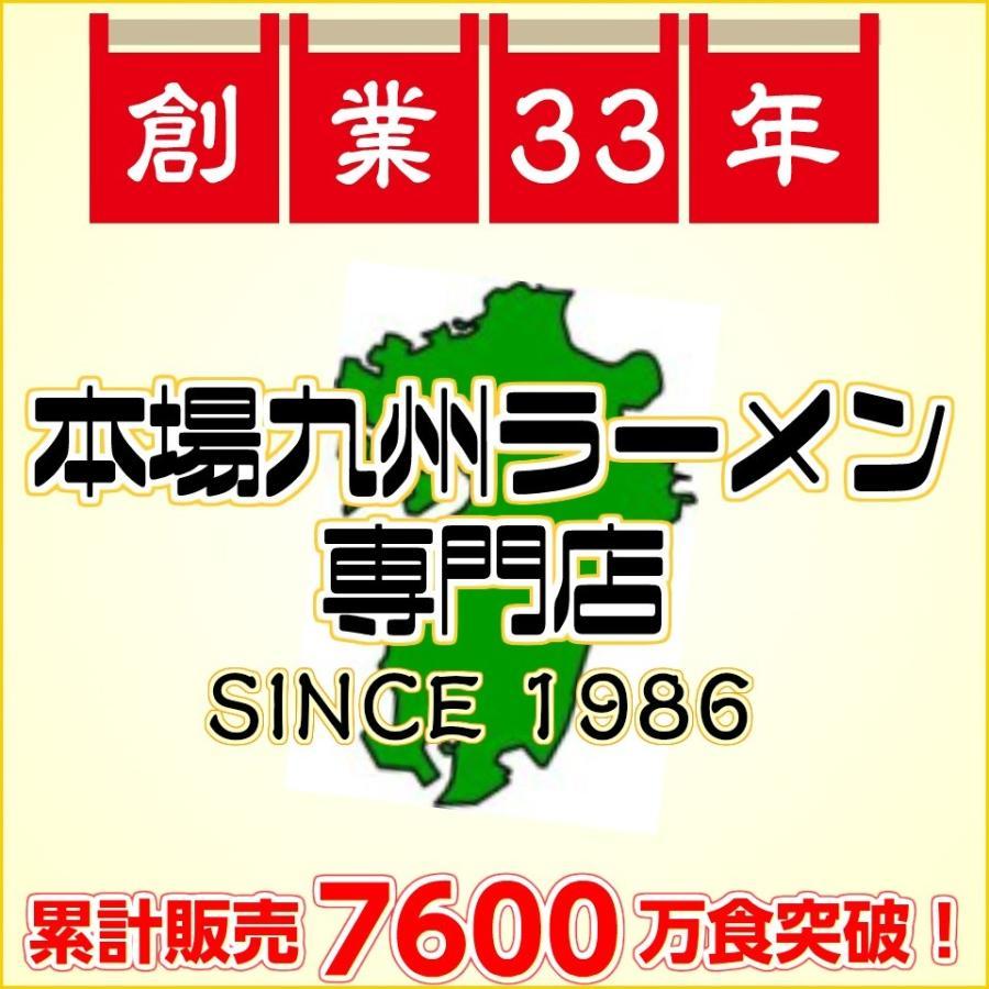 ラーメン お取り寄せ 本場久留米ラーメン シリーズ 季節限定9種 スープ 6人前 ご当地 選べるセット 九州生麺 お試しグルメギフト honba-kyusyu 02