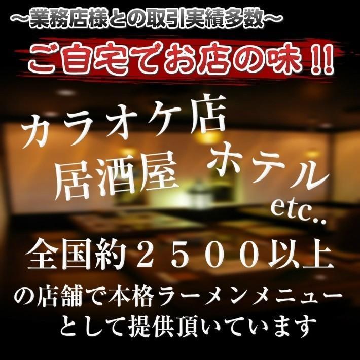 ラーメン お取り寄せ 本場久留米ラーメン シリーズ 季節限定9種 スープ 6人前 ご当地 選べるセット 九州生麺 お試しグルメギフト honba-kyusyu 12