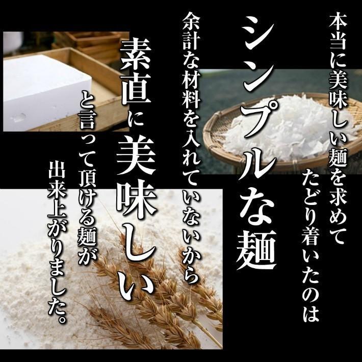 ラーメン お取り寄せ 本場久留米ラーメン シリーズ 季節限定9種 スープ 6人前 ご当地 選べるセット 九州生麺 お試しグルメギフト honba-kyusyu 14
