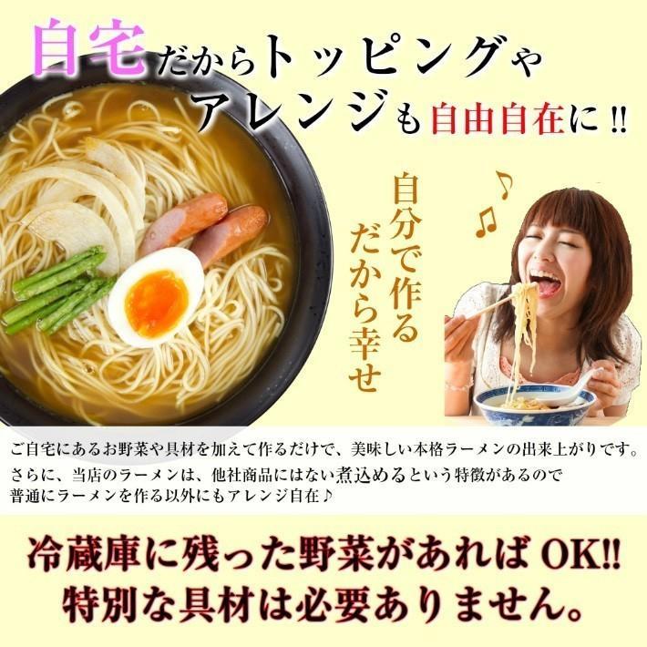 ラーメン お取り寄せ 本場久留米ラーメン シリーズ 季節限定9種 スープ 6人前 ご当地 選べるセット 九州生麺 お試しグルメギフト honba-kyusyu 18