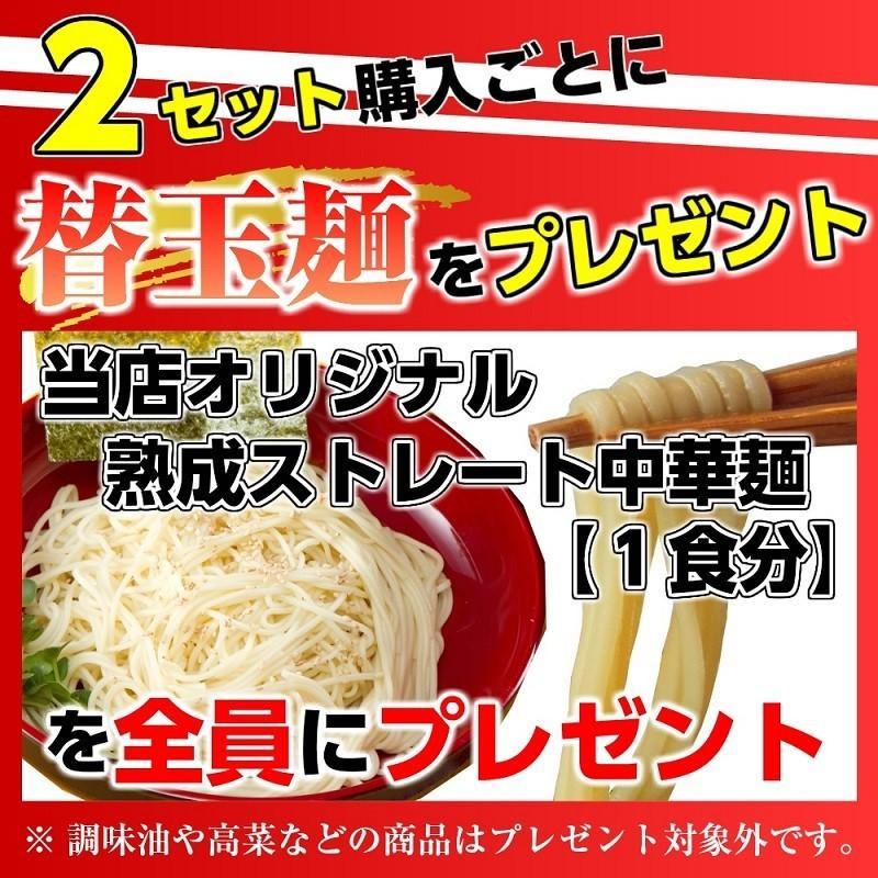 ラーメン お取り寄せ 本場久留米ラーメン シリーズ 季節限定9種 スープ 6人前 ご当地 選べるセット 九州生麺 お試しグルメギフト honba-kyusyu 21