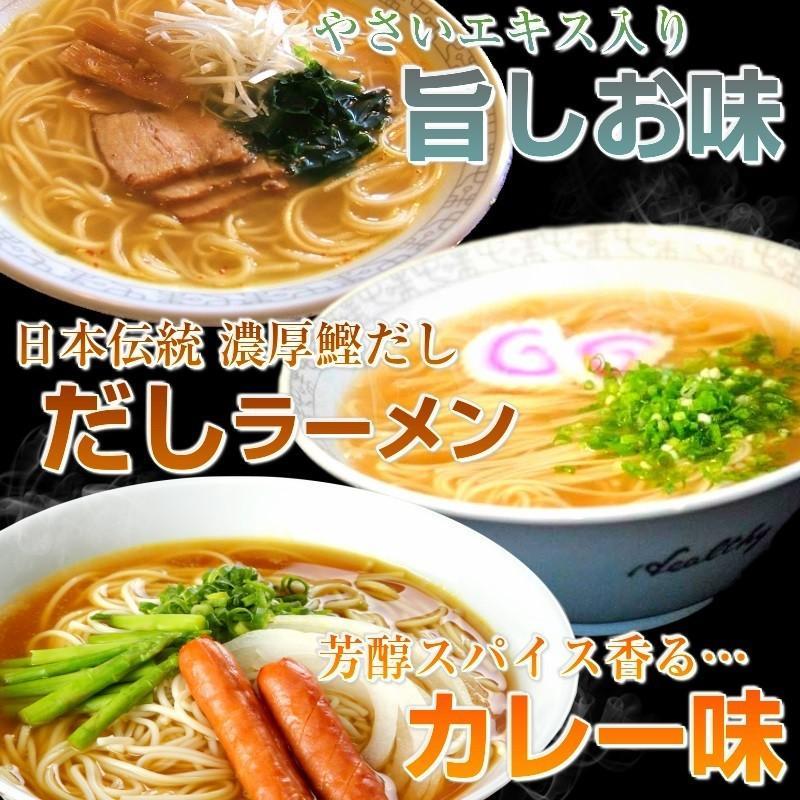 ラーメン お取り寄せ 本場久留米ラーメン シリーズ 季節限定9種 スープ 6人前 ご当地 選べるセット 九州生麺 お試しグルメギフト honba-kyusyu 04