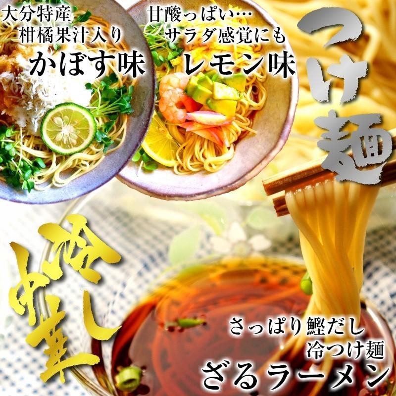 ラーメン お取り寄せ 本場久留米ラーメン シリーズ 季節限定9種 スープ 6人前 ご当地 選べるセット 九州生麺 お試しグルメギフト honba-kyusyu 05