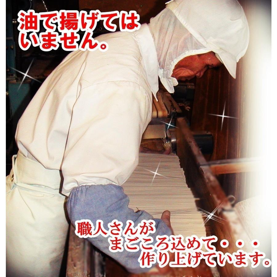 ラーメン お取り寄せ 本場久留米ラーメン シリーズ 季節限定9種 スープ 6人前 ご当地 選べるセット 九州生麺 お試しグルメギフト honba-kyusyu 09