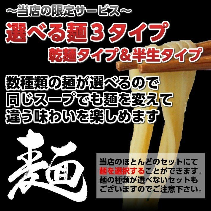 ラーメン お取り寄せ 本場久留米ラーメン シリーズ 人気スープ 9種 1000円ポッキリ 6人前セット ご当地 選べる 九州生麺 お試しグルメギフト honba-kyusyu 15