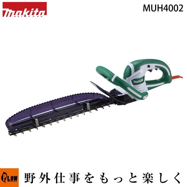 マキタ 電動バリカン コード式 生垣バリカン MUH4002 特殊コーティング刃 刈込幅400mm