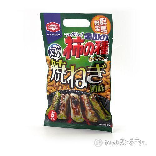 群馬限定 人気商品 亀田の柿の種 大注目 塩だれ 焼ねぎ風味 ネコポス 宅急便コンパクト不可 22gx5袋