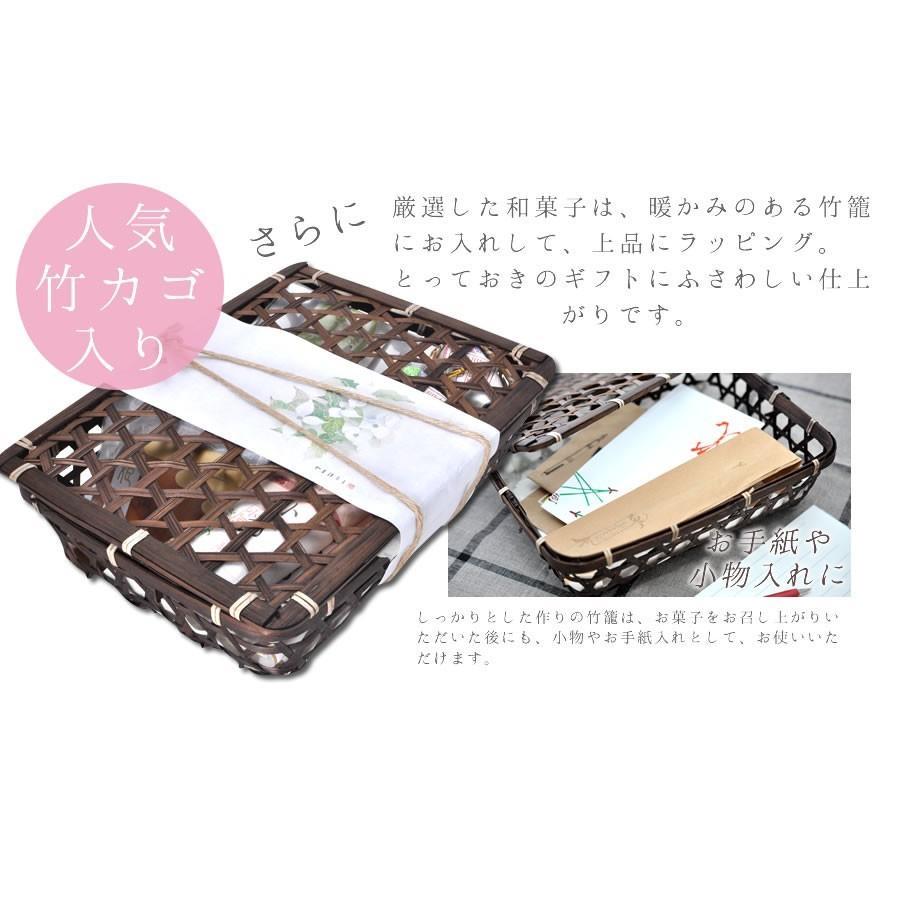 母の日 ギフト プレゼント  送料無料 わらび菓子セット 和菓子 外郎 贈答 手土産|hondaya-store|04