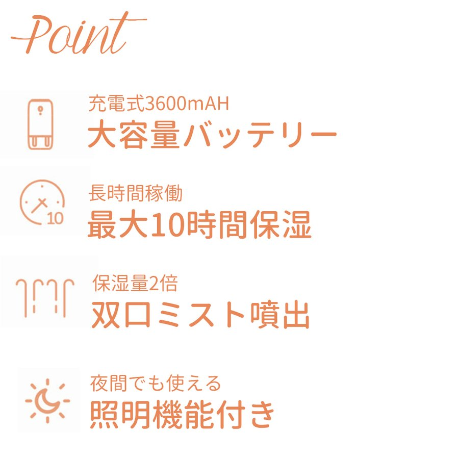 【2倍保湿!】 加湿器 卓上 大容量 双口ミスト オフィス 小型 静音 充電式 USB接続 10時間 照明機能 日本語説明書 あり|honest-online|02