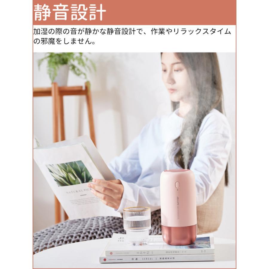 【2倍保湿!】 加湿器 卓上 大容量 双口ミスト オフィス 小型 静音 充電式 USB接続 10時間 照明機能 日本語説明書 あり|honest-online|11
