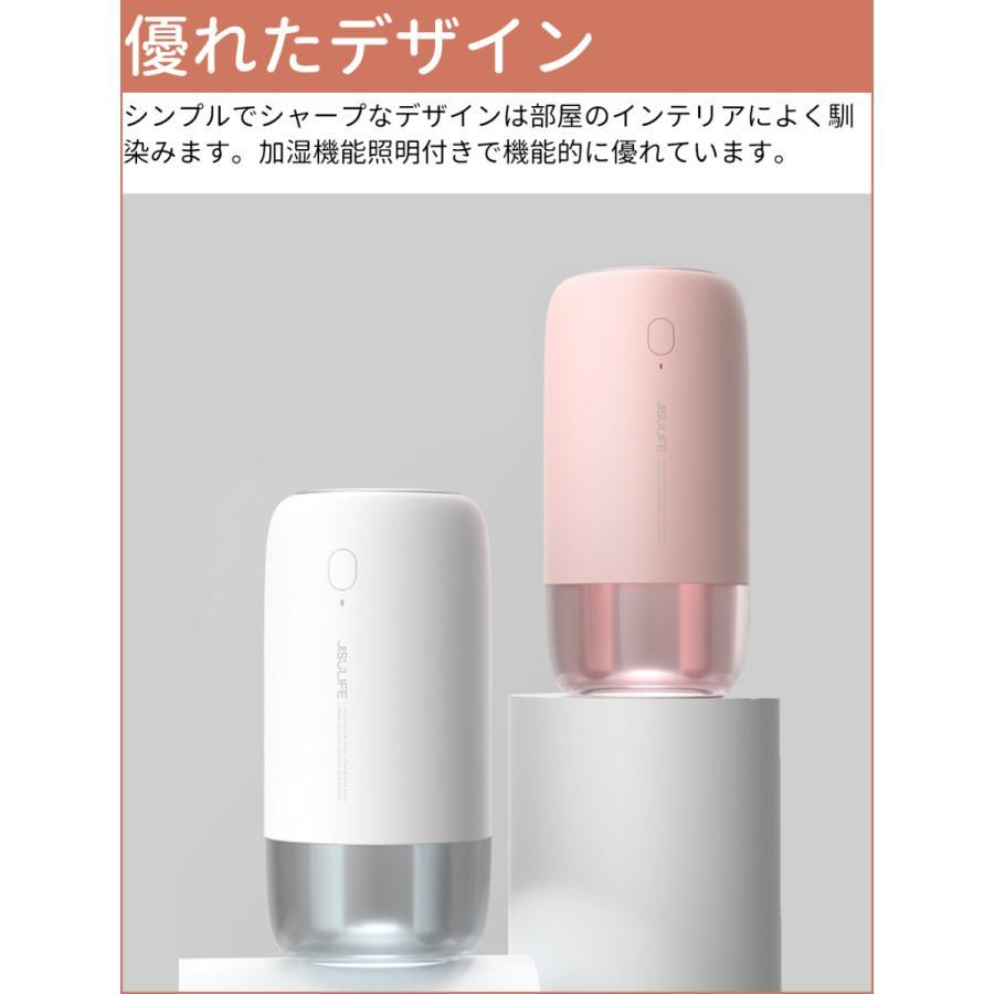 【2倍保湿!】 加湿器 卓上 大容量 双口ミスト オフィス 小型 静音 充電式 USB接続 10時間 照明機能 日本語説明書 あり|honest-online|12