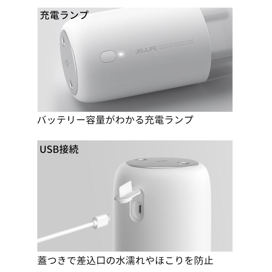 【2倍保湿!】 加湿器 卓上 大容量 双口ミスト オフィス 小型 静音 充電式 USB接続 10時間 照明機能 日本語説明書 あり|honest-online|13