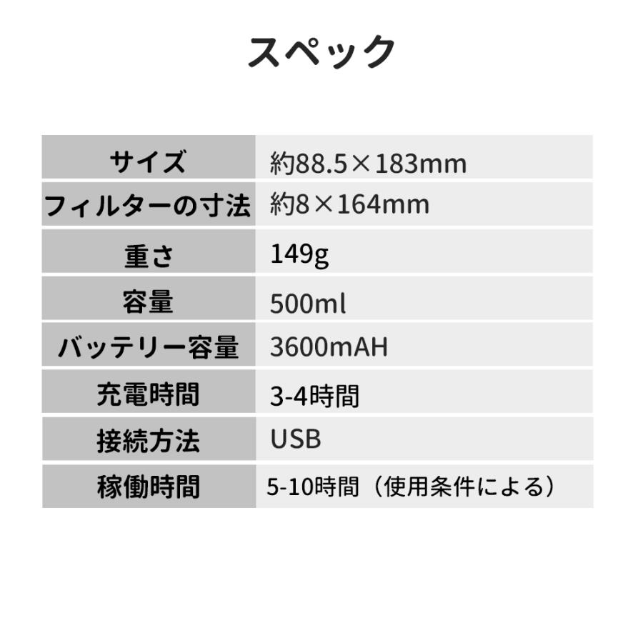 【2倍保湿!】 加湿器 卓上 大容量 双口ミスト オフィス 小型 静音 充電式 USB接続 10時間 照明機能 日本語説明書 あり|honest-online|14