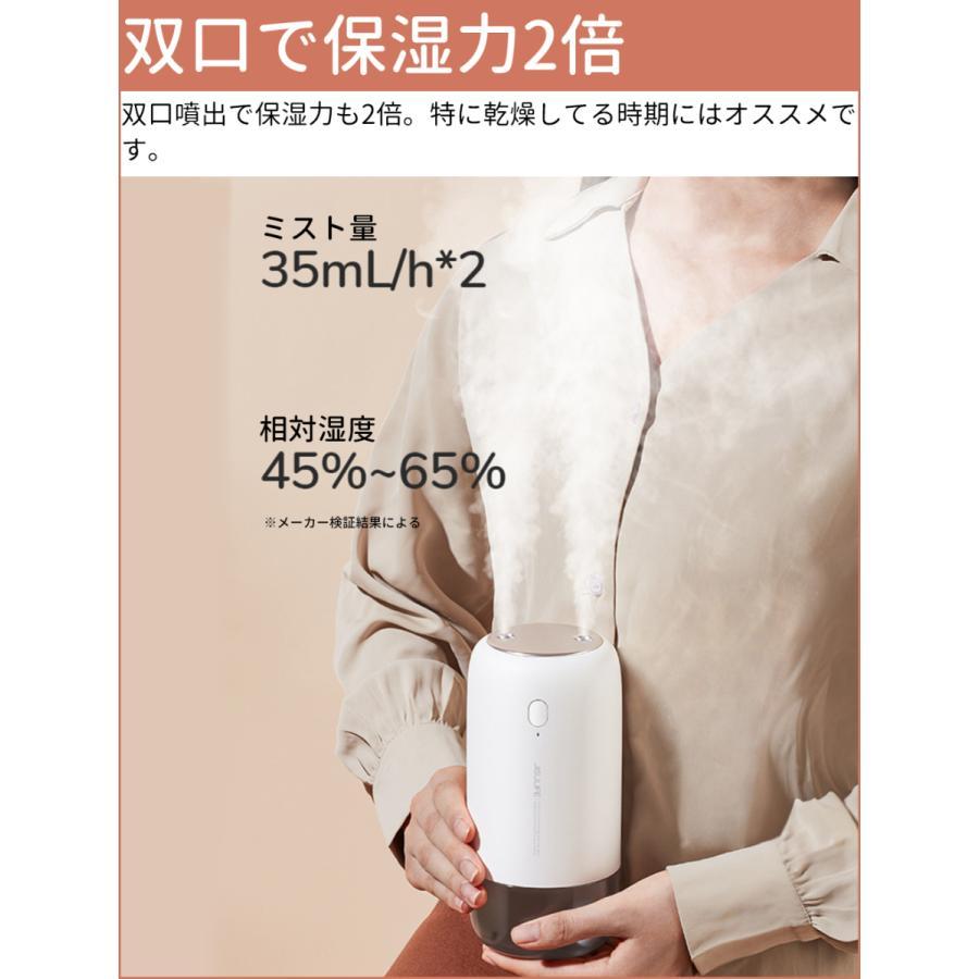【2倍保湿!】 加湿器 卓上 大容量 双口ミスト オフィス 小型 静音 充電式 USB接続 10時間 照明機能 日本語説明書 あり|honest-online|04
