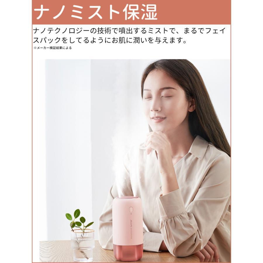 【2倍保湿!】 加湿器 卓上 大容量 双口ミスト オフィス 小型 静音 充電式 USB接続 10時間 照明機能 日本語説明書 あり|honest-online|05