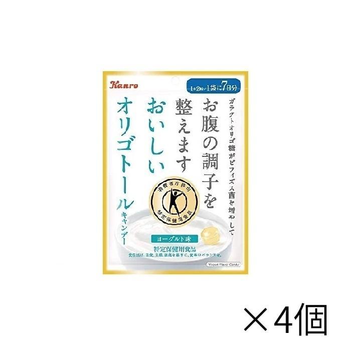 カンロ おいしいオリゴトールキャンデー ギフ_包装 ×4個 42g おしゃれ