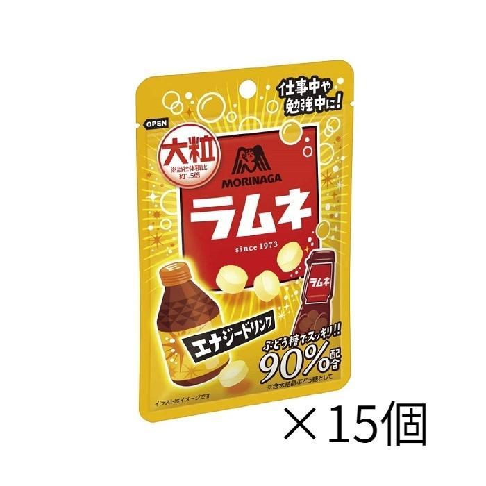 森永製菓 大粒ラムネ スピード対応 爆安 全国送料無料 エナジードリンク38g ×15個
