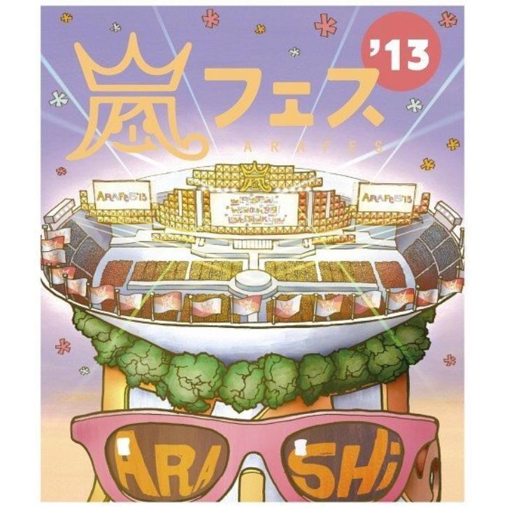 新品 ARASHI 優先配送 アラフェス#039;13 NATIONAL STADIUM Blu-ray 2013 嵐