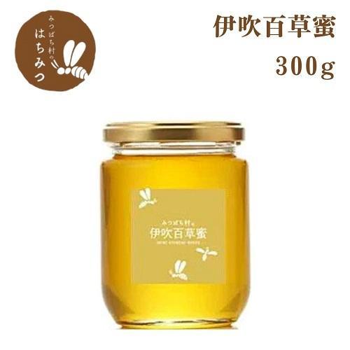はちみつ 国産 純粋 伊吹百草蜜300g 2020年蜜 岐阜県産|honey-shop