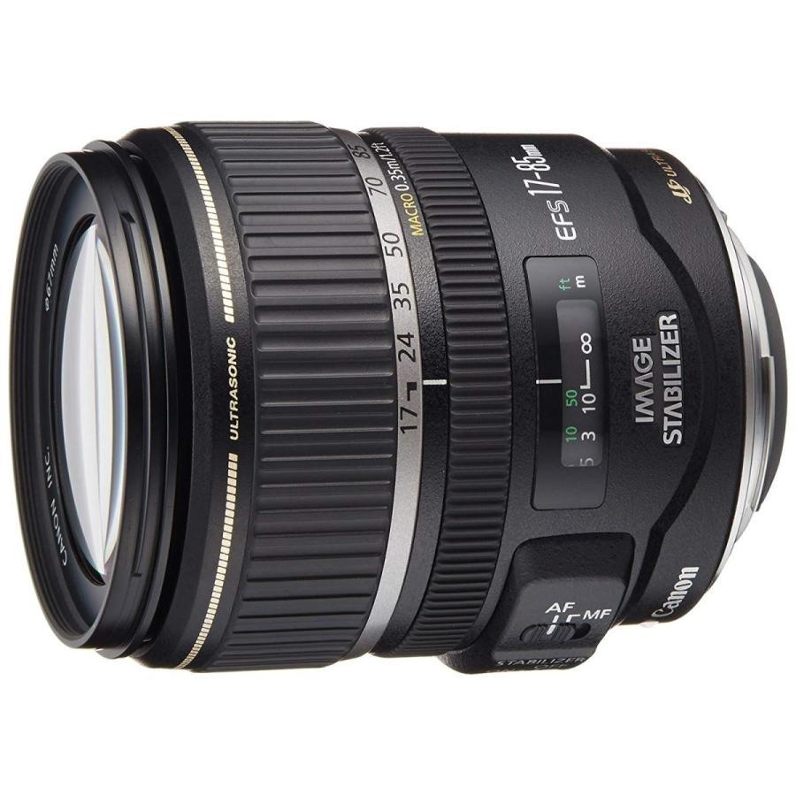 激安大特価! Canon EFレンズ EFレンズ EF-S17-85mm EF-S17-85mm F4-5.6 IS USM デジタル専用 標準 ズームレンズ 標準, グラファス:d76e2f9b --- grafis.com.tr