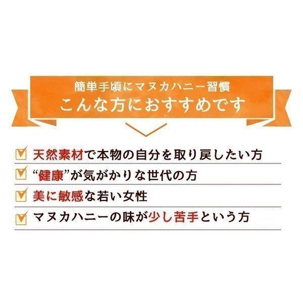 ギフトセット マヌカハニー プレミアム UMF5+ &マヌカハニー100%ロゼンジ(飴)|honeygreenbay|10