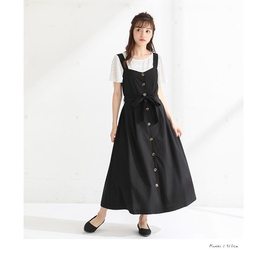 ロング ジャンパー スカート