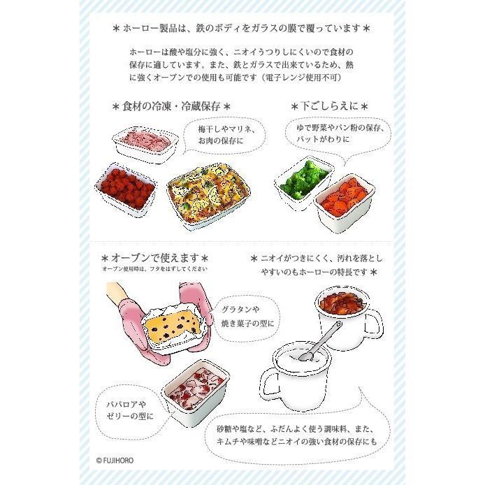 ホーロー 琺瑯 ほうろう MOOMIN 富士ホーロー ムーミンインザフォレスト 9cmキャニスターS  ホーロー キッチン用品 グッズ 収納 安心のメーカー直販|honeyware|04