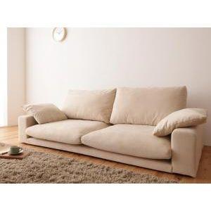 ふかふかフロアソファ【AVA】アヴァ 2P [00]