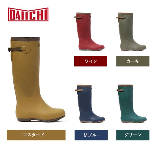 長靴|第一ゴム|ウェリー#5|SS/S/M/L/LL/XL|23cm〜28cm|代引不可|日本製 おしゃれ 通勤 完全防水 ラバーブーツ|honpo-online