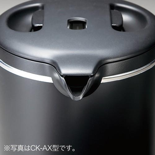 象印 ZOJIRUSHI|象印 電気ケトル 0.8L(ネイビー/AD) (CK-AJ08)||honpo-online|03