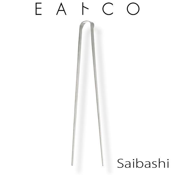 EAトCO Saibashi|イイトコ サイバシ(トング)|honpo-online
