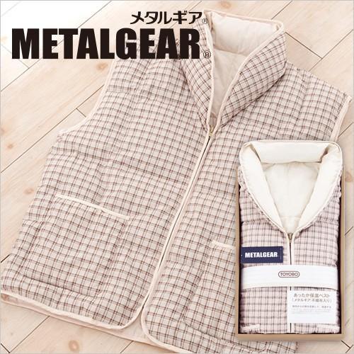 東洋紡 あったか保温ベスト(メタルギア不織布入り)METALGEAR(8912/4527284891200)D|honpo-online