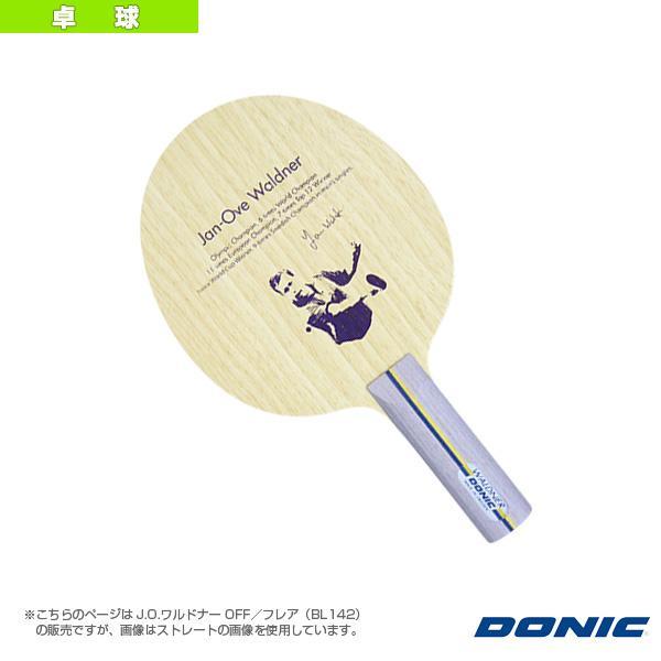 DONIC 卓球ラケット J.O.ワルドナー OFF/フレア(BL142)