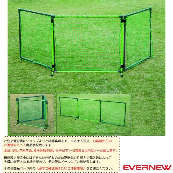 エバニュー オールスポーツ設備・備品 [送料別途]マルチフレキシブルゴール・ネット(EKD818)