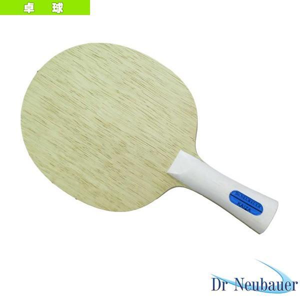 Dr.Neubauer 卓球ラケット Dr.Neubauer DRN カイザ/DRN-KAIZA/フレア(2355B)